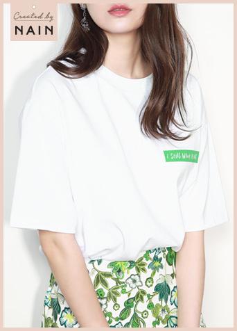 레터 포인트 캐쥬얼 티