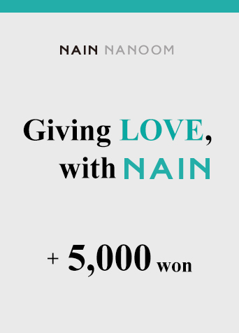 행복 나눔 5000원