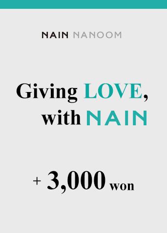 행복 나눔 3000원