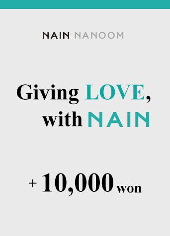 행복 나눔 10000원