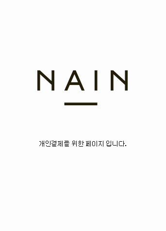 장청남 (felicity105 / New) 님의 개인결제창